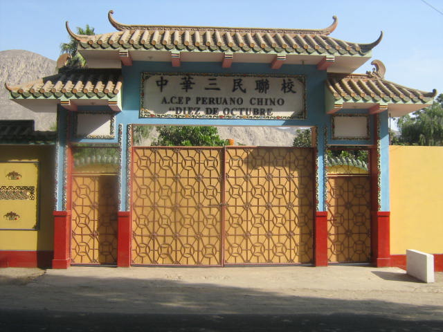 Chinese School in Peru